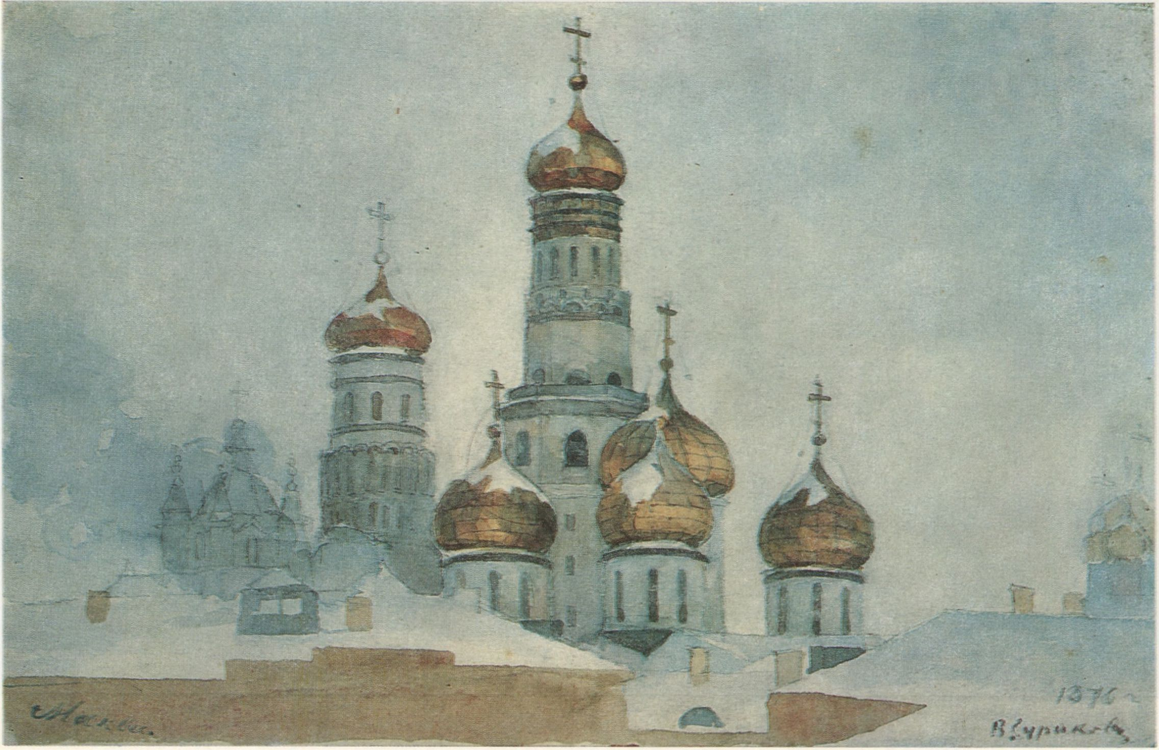8. Колокольня Ивана Великого и купола Успенского собора. 1876 (Belfry of Ivan the Great and Domes of the Dormition Cathedral. 1876)