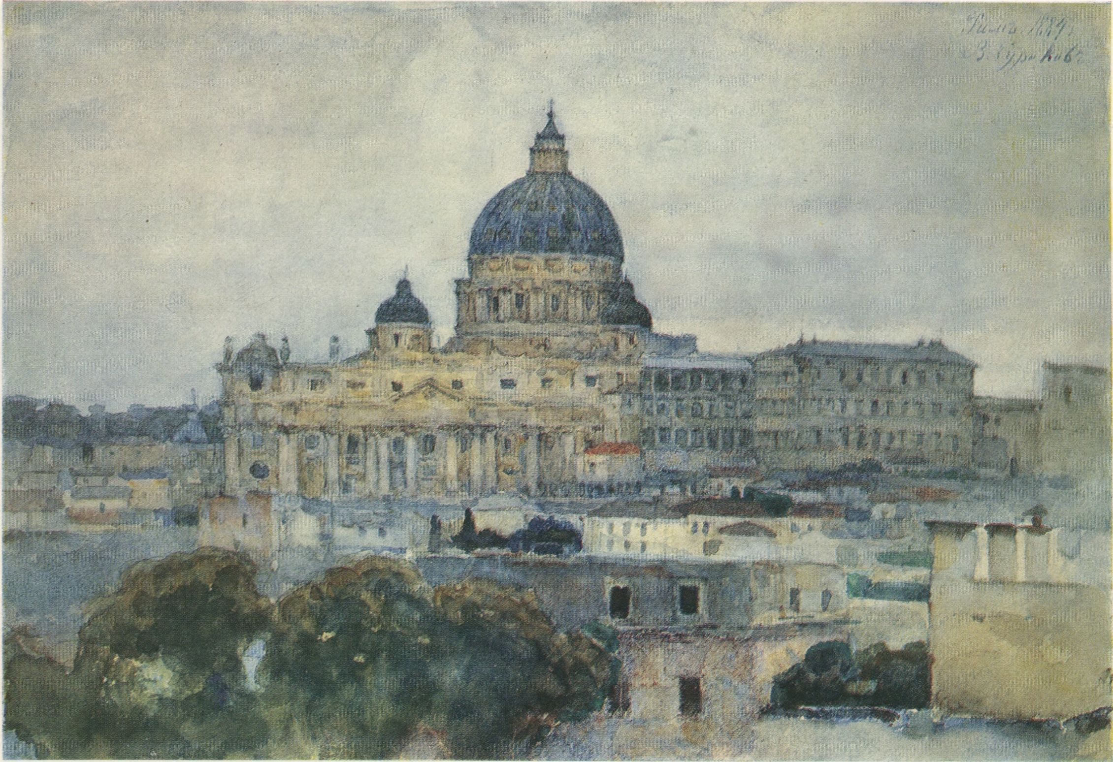 25. Собор св. Петра в Риме. 1884 (St. Peter's Cathedral in Rome. 1884)