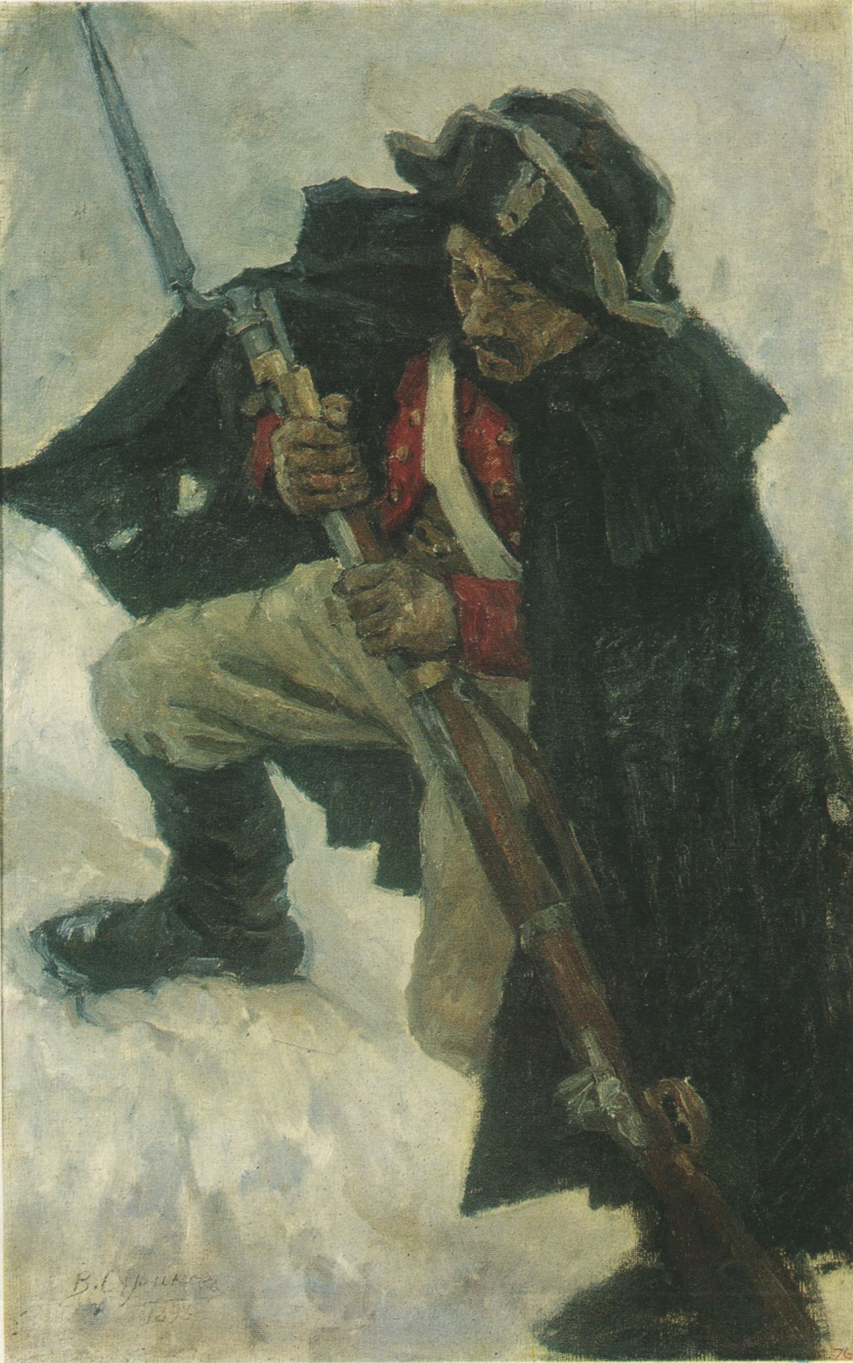 68. Солдат с ружьем. 1898 (Soldier with a Gun. 1898)