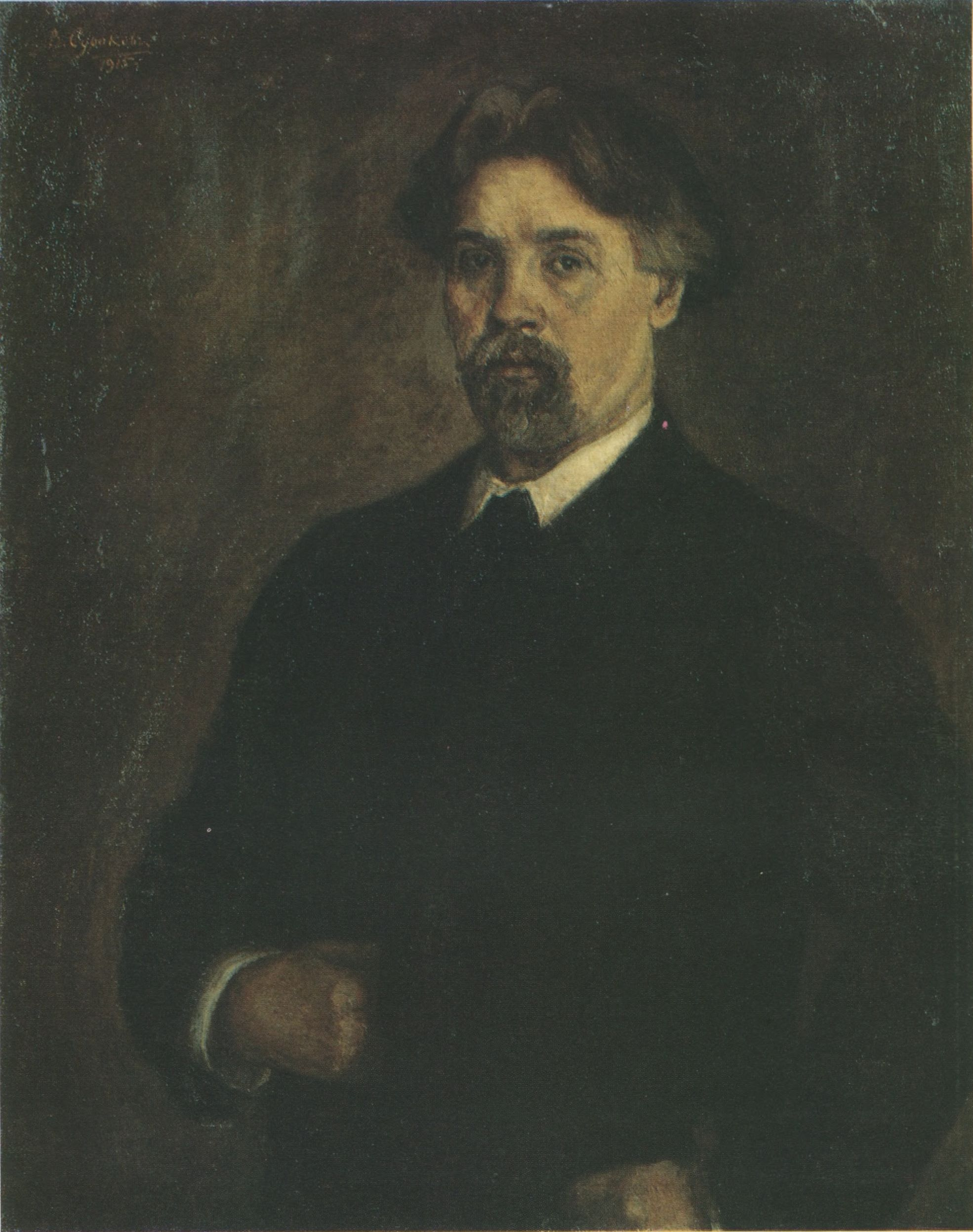 74. Автопортрет. 1915 (Self-portrait. 1915)
